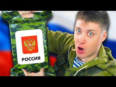 ИРП РОССИИ - ГОРНЫЙ! НОВЫЙ СУХПАЙ 2021! Я В ШОКЕ!