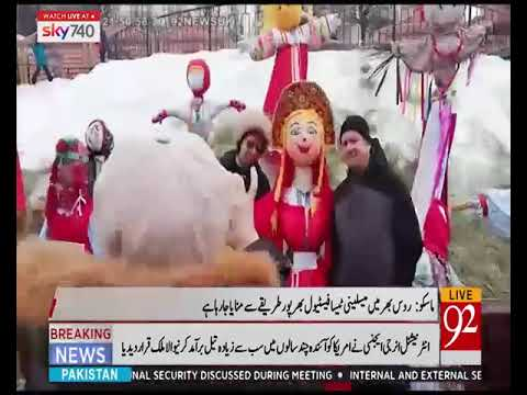 Moscow: Spring began in Russia | 11 March 2019 | UK News | Pakistan News