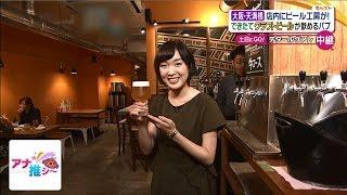 ABC若手アナが強力プッシュ! まぢ見逃せない特集をチェック! ご紹介す...