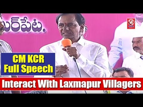 CM KCR Full Speech | Interact With Laxmapur Villagers | Medchal | V6 News