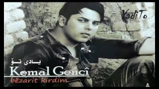 Kamal Ganji Track1 Bezart Krdm 2014 YouTube