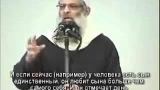 Как отметить день рождения Пророка Шейх Саид Раслян(, 2011-05-12T17:03:46.000Z)