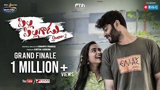 Pilla Pillagadu Web Series S2 GRAND FINALE || Latest Telugu Web Series 2019 || Sumanth Prabhas