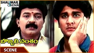 Bobbili Vamsam Movie || Rajasekhar Slapped Rishi For Not Giving Respect || Meena || Shalimarcinema