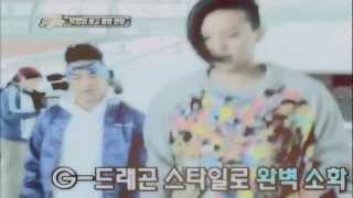 BIGBANG - FANTASTIC BABY * RINGTONE with B0MSHAKALAKA  [HD/MV] + download link