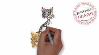 Как нарисовать кота матроса за 25 секунд