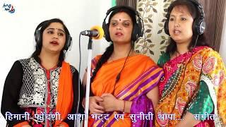 वह शक्ति  हमे दो दयानिधे | Latest Hindi Song 2017| MGV DIGITAL