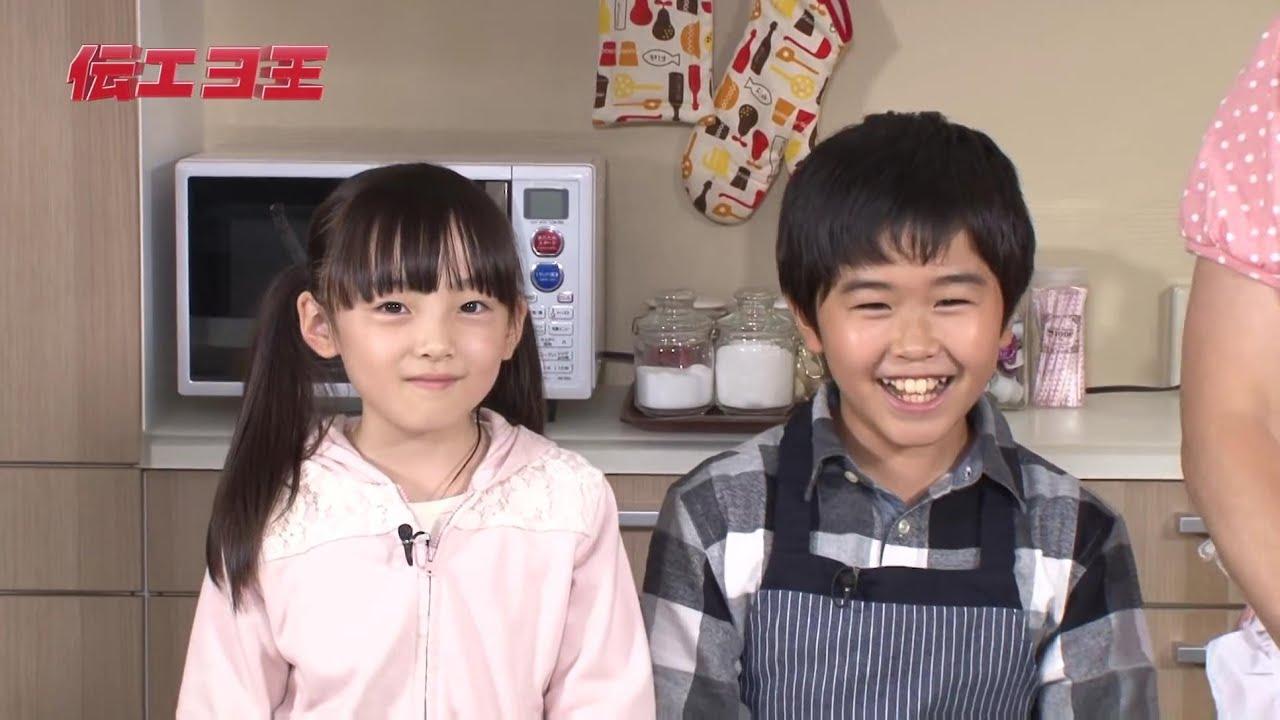 鈴木福&住田萌乃」(Suzuki Fuku...