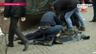Всё, что известно об убийце Вороненкова