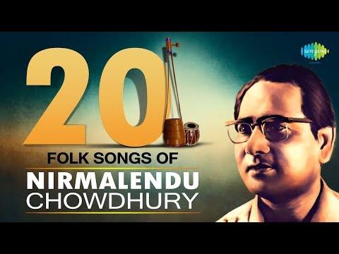 Top 20 Folk Songs Of Nirmalendu Chowdhury | HD Song | One Stop Jukebox