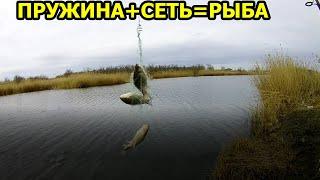 КИТАЙСКАЯ ХРЕНЬ РАБОТАЕТ ЛОВЛЯ НА ПРУЖИНУ пружина с сеткой для рыбалки кормушка с сетью из китая
