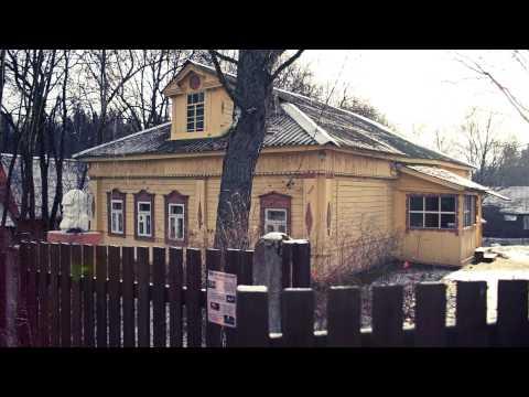 Звенигород, Московская область