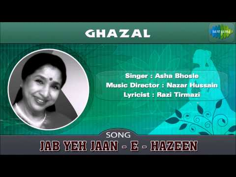The Golden Collection Memorable Ghazals And Geets Asha Bhosle