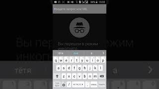 Как поставить фото на канал ютуб без гугл на андроид