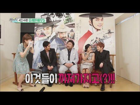 [Section TV] 섹션 TV - Ko Chang-seok's irritation! 20160605