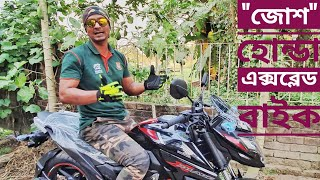 Honda Xblade 160cc First Impression Review Bangla || Test Ride Review || Bike Valley Chocolate Biker