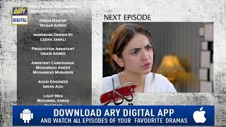 Pukaar Episode 13 ( Teaser ) - Top Pakistani Drama