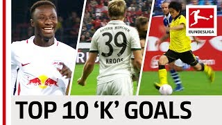 Keita, Kagawa, Kroos & More - Top 10 Goals - Players With