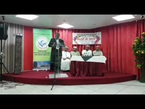 Dr.Abdul Salaam CEO of knowlage city kerala in KCF ABUDHABI