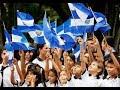 Himno de El Salvador con Letra