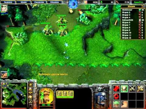 скачать карту для Warcraft 3 эволюция видов - фото 9