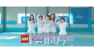 [MV] 비타민 (Vitamin) - 레고 프렌즈 하트송 (We