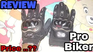 Pro Biker | Best Biking Gloves | Under ₹ 500 | Full Review |