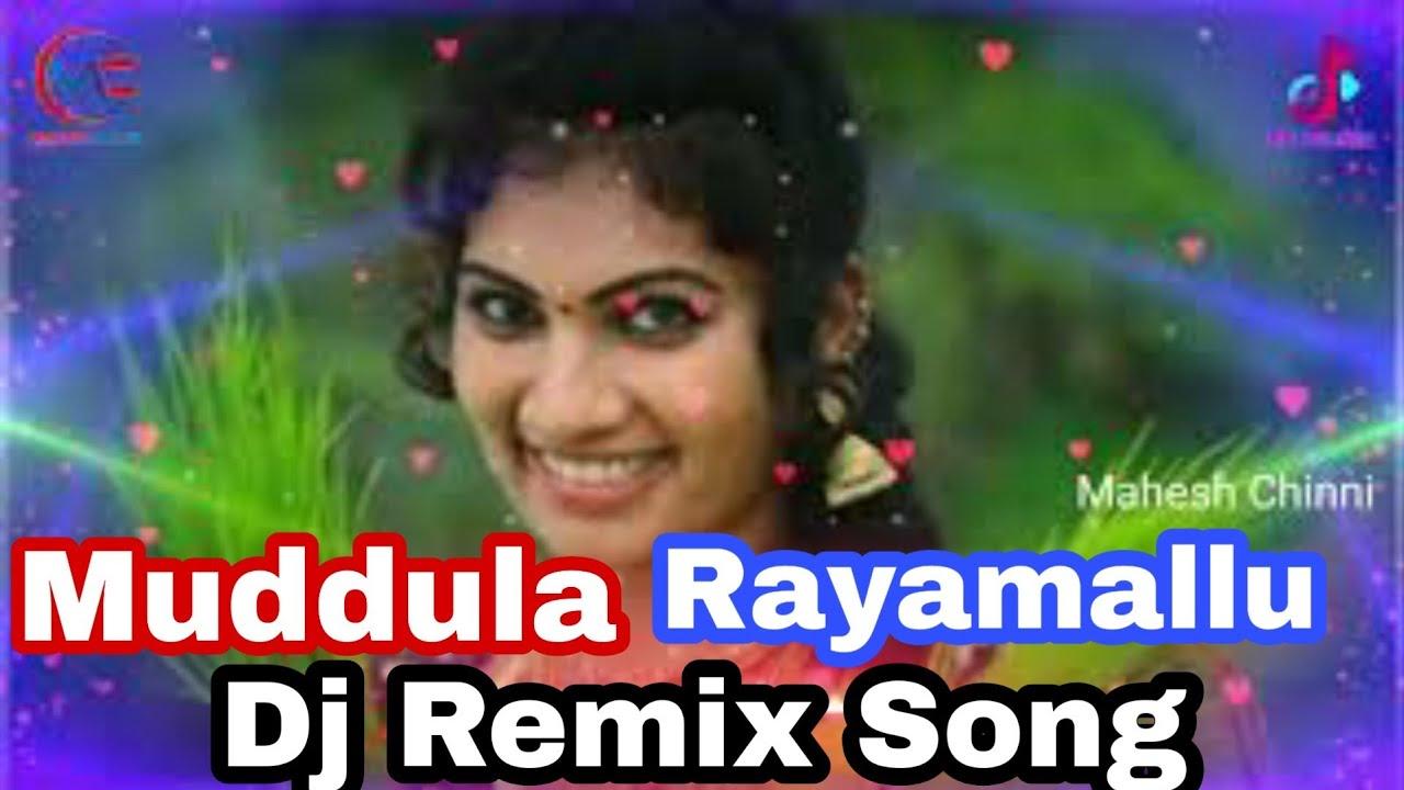 Download Muddula Rayamallu Dj Remix Song  Singer Lakshmi   Jaanu Lyri   Burra Satish   Mahesh Chinni