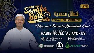 Download lagu Syamail Muhammadiyah Mengenal Baginda Rasulullah SAW Bersama Habib Novel Al Aydrus