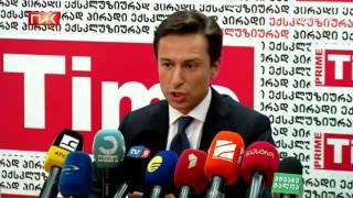 Таргамадзе и Нателашвили об итогах теледебатов