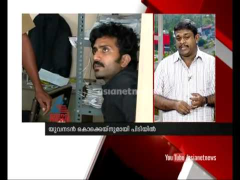 Malayalam Actor Shine Tom  Chacko held with drugs : FIR 31st Jan 2015