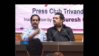 I have problem with Mammootty says Suresh Gopi