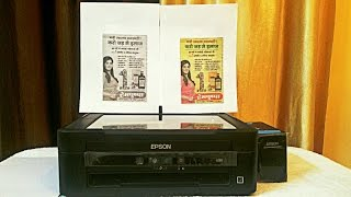 Review of Epson L220 Printer amp Its Printing Quality
