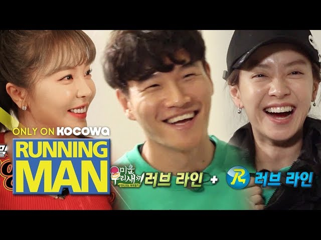 JinYoung & JongKook & JiHyo... What Would Happen If They Get Together? [Running Man Ep 439]