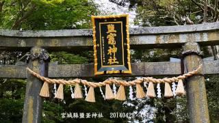 宮城縣鹽釜神社  Cherry blossoms in Shiogama Jinja, Japan 20140429  CCLee