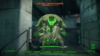 Fallout 4 Прохождение На Русском 6 Огневая поддержка