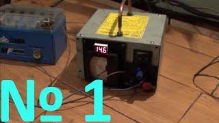 Зарядное устройство для гелевых аккумуляторов Часть №1 Сборка корпуса
