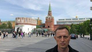 Заявление офицера Минобороны РФ Владимира Скубака / LIVE 20.05.19
