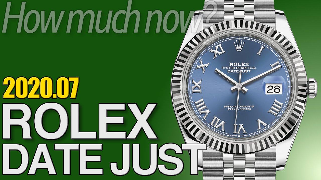 ロレックス デイトジャスト の買取相場(2020年7月調査) |ブランド時計の価格情報