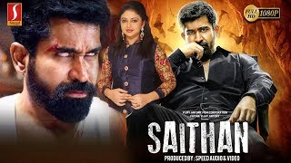 Vijay Antony Saithan Malayalam Full Movie | New Release Movie 2019 | Vijay Antony | Arundathi Nair