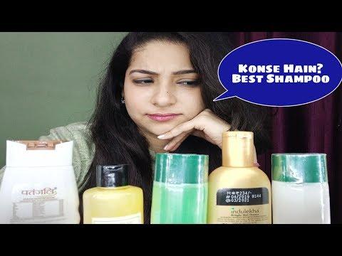 बालों-की-हर-problem-के-लिए-ये-है-best-shampoo-|-best-shampoo-2019