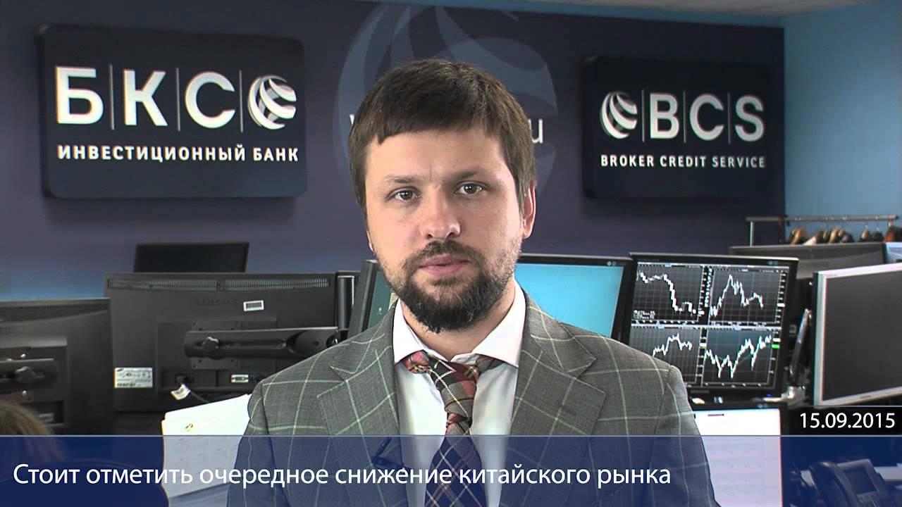 мужчина занял выжидательную позицию подать заявку на кредит в совкомбанк онлайн