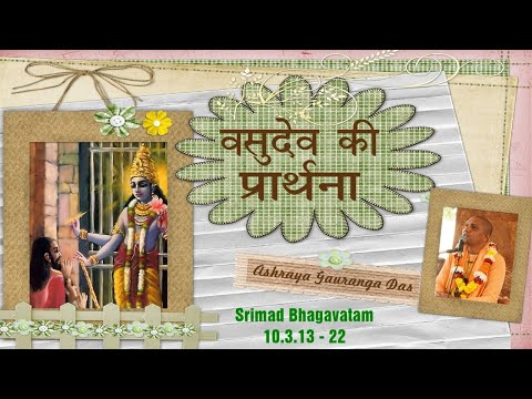 Video - Hare Krishna! Watch *SRIMAD BHAGAVATAM KATHA* by HG Ashraya Gauranga Das *LIVE* on YouTube by clicking on this link : https://youtu.be/7n0rJQxNaac