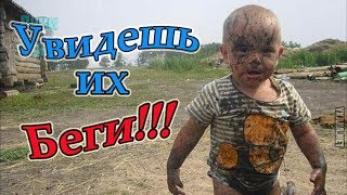 Смешные Дети до Слез! Funny Children to Tears!
