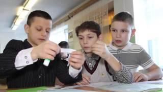 Озера 5 класс География открытый урок