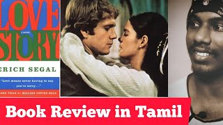 Love Story by Erich Segal | Book Summary And Review | Tamil
