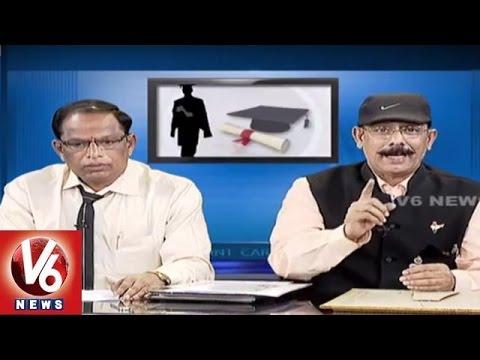 Police & Army Recruitment   Preparation Tips   TNR Sainik Academy   Career Point   V6 News