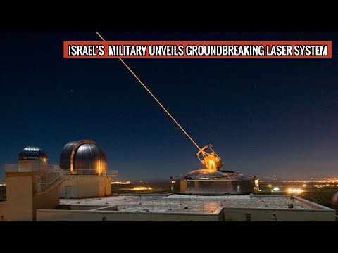 THE NEW LASER BASED AIR DEFENSE WILL WORK ALONG WITH IRON DOME !