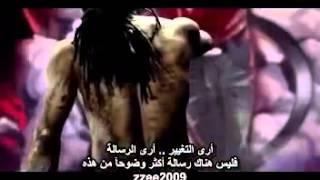 ترجمة أغنية ليل وين وبرونو مارس Lil Wayne Ft. Bruno Mars-Mirror