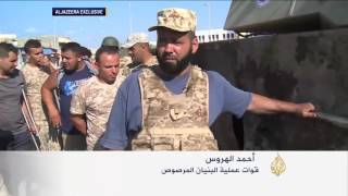 قوات البنيان المرصوص تستأنف قصف مواقع تنظيم الدولة